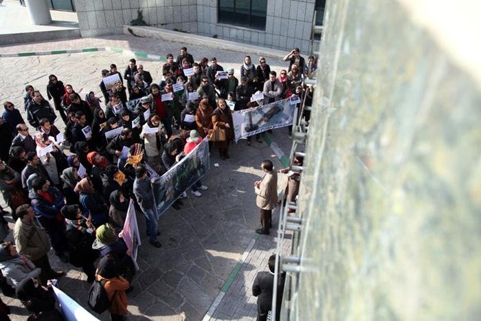 تجمع در مقابل سازمان محیط زیست