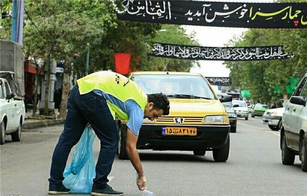 خیابان ها را عزادار زباله ها نکنیم!