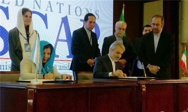 Iran, UN sign MoU to open APDIM office in Tehran